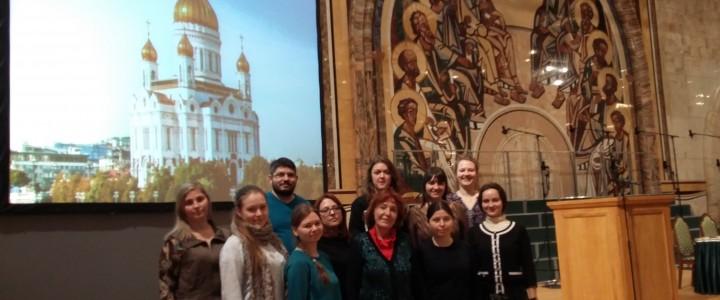 Делегация факультета музыкального искусства посетила Рождественские чтения