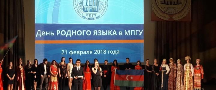 Лицеисты на Дне родного языка в МПГУ