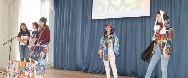 Прошёл III региональный этап Всероссийской олимпиады школьников по технологии 2018
