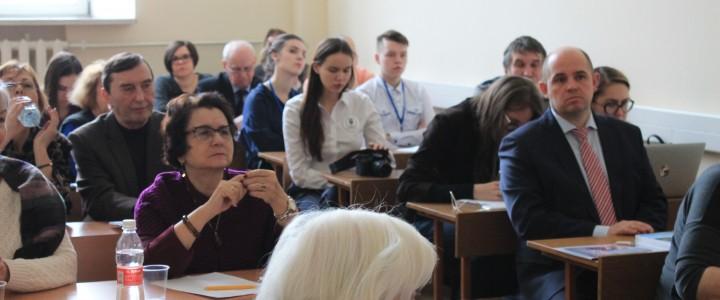 Преподаватели и студенты МПГУ на конференции «Журналистика в 2017 году»
