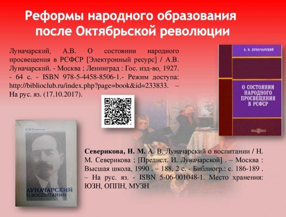 659dff57e9ee53b8c277825360696ee1-12