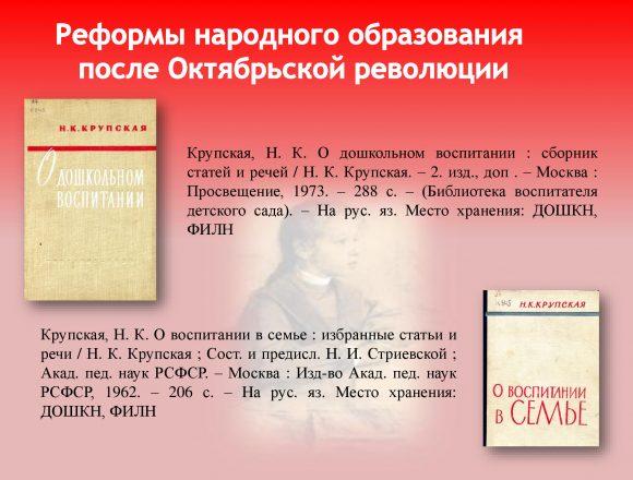 659dff57e9ee53b8c277825360696ee1-14