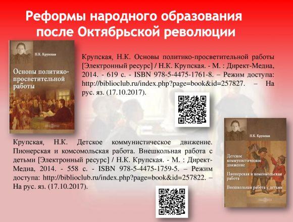 659dff57e9ee53b8c277825360696ee1-16
