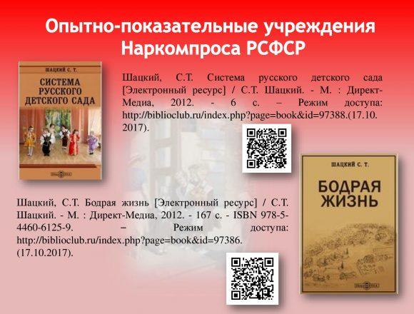 659dff57e9ee53b8c277825360696ee1-28
