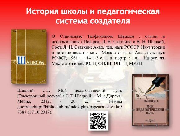 659dff57e9ee53b8c277825360696ee1-31
