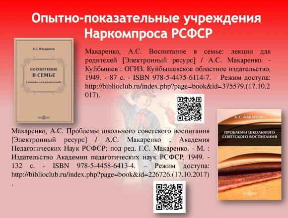 659dff57e9ee53b8c277825360696ee1-47