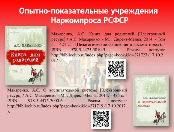 659dff57e9ee53b8c277825360696ee1-48