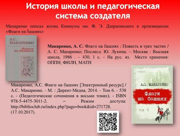 659dff57e9ee53b8c277825360696ee1-50