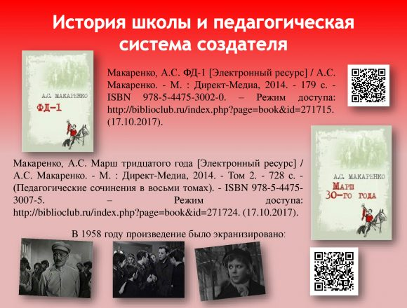659dff57e9ee53b8c277825360696ee1-51