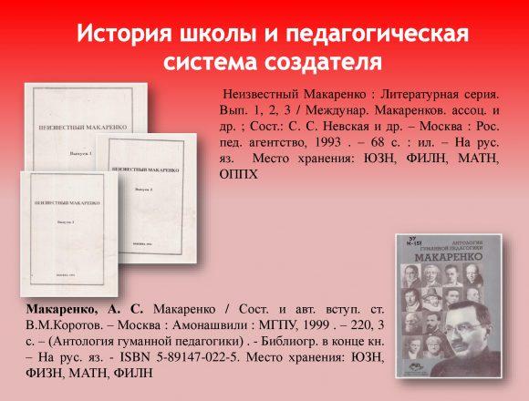 659dff57e9ee53b8c277825360696ee1-52