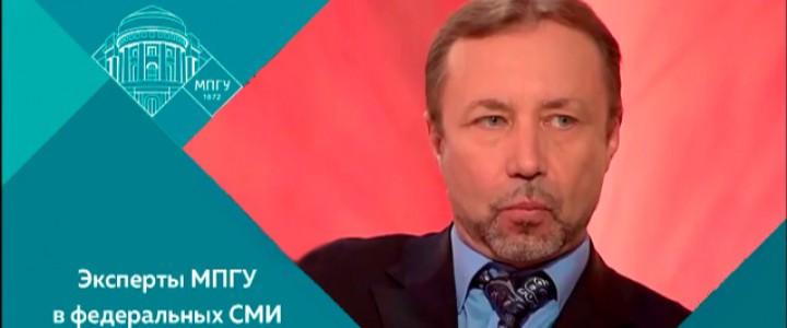 Профессор МПГУ Г.А.Артамонов на канале «Красная линия» в программе «Точка зрения. Как чёрное делают белым?»