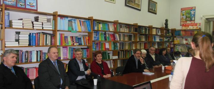 Сербско-русский научный семинар в Русском доме в Белграде