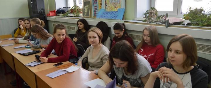 III студенческая научно-практическая конференция «Педагог XXI столетия»