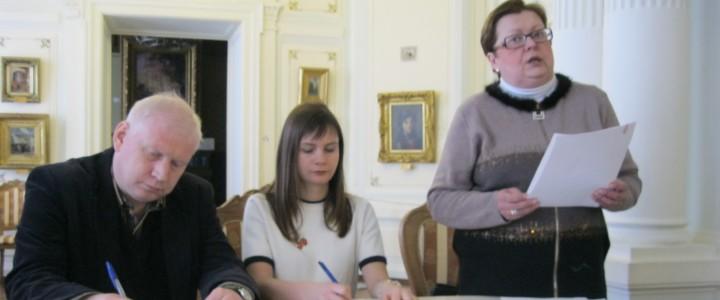 МПГУ провел семинар «Музей и театр»