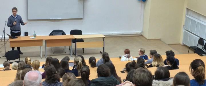 Встреча Международного студенческого клуба ИИЯ МПГУ «'Ложные друзья' и другие трудности при встрече с новой культурой»
