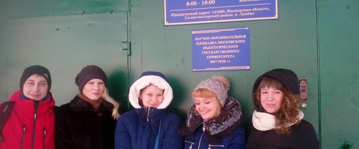 """22 февраля студенты 1 курса магистерской программы """"Технологии географического образования"""" посетили Луневскую среднюю общеобразовательную школу"""