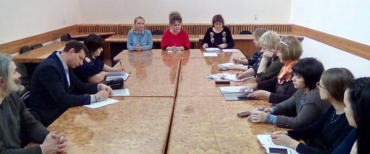 Покровский  филиал принял участие  в  совещании по проведению ярмарки учебных  мест в ГКУ МО