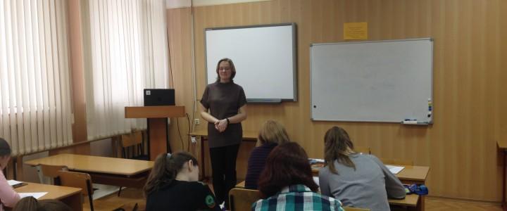 Факультет педагогики и психологии встречает гостей из Лицея МПГУ