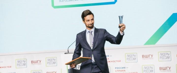 Партнеры Всероссийской школы вожатых – Лидеры России!