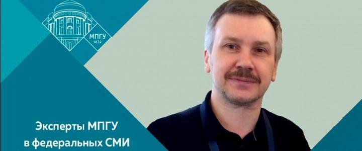 Профессор МПГУ А.А.Орлов на радио «Спутник» в программе «Интервью. О проклятии клана Кеннеди»