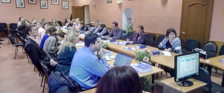 Дан старт подготовке студентов МПГУ к педагогической (вожатской) практике