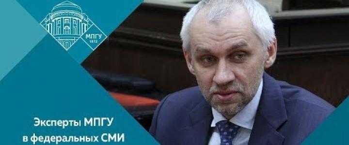 Доцент МПГУ В.Л.Шаповалов дал для «РИА Новости» комментарий «Зигзаги США»