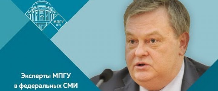 Советник при ректорате МПГУ Е.Ю.Спицын на канале «Россия 24» (ВГТРК) в программе «Разборы. Продано»