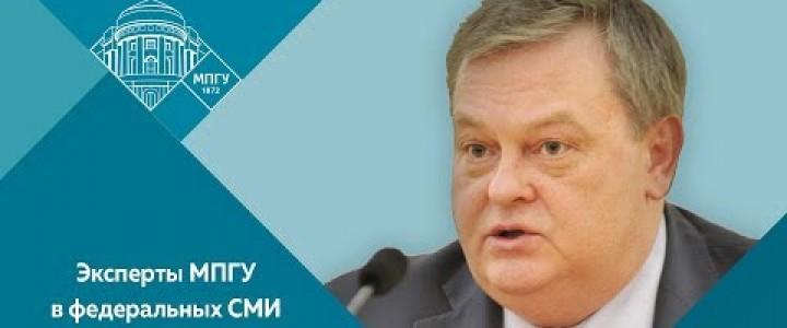 Советник при ректорате МПГУ Е.Ю.Спицын дал комментарий ИА «Накануне.ру» «Лживая статистика Росстата»