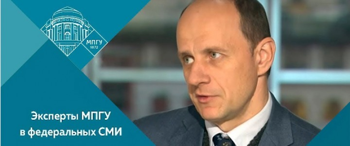 Профессор МПГУ В.Ж.Цветков на канале «RT на русском». Интервью «Оказались втянуты в российскую смуту»