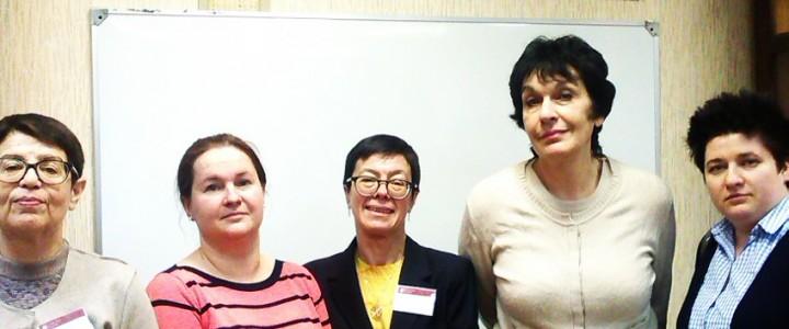 Преподаватели Института иностранных языков  на конференции «Англистика XXI века» в Санкт-Петербурге