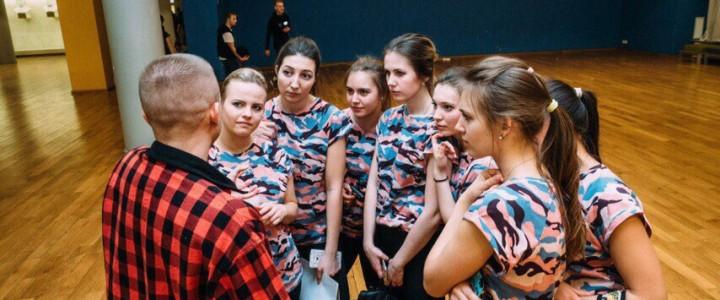 Proбатл Межвузовского конкурса-фестиваля Proдвижение