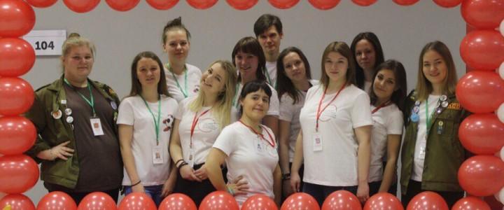 YO-вожатые МПГУ работали кураторами, наставниками на «Неделе вожатского мастерства» в МГПУ