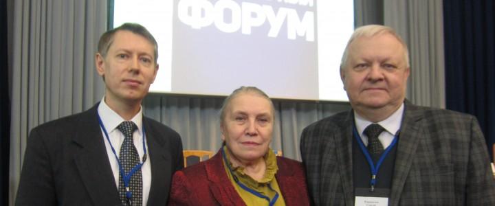 МПГУ принял участие в работе Российского гуманитарного форума