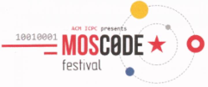 Участие команд матфака в MosCode Festival 2018
