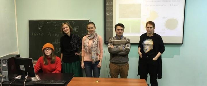Институт биологии и химии принял выездное заседание Дружины Охраны Природы МГУ