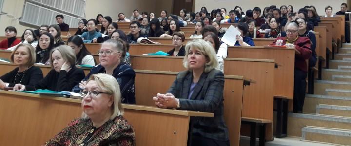 Международная научно-практическая конференция «Преподавание, изучение и усвоение иностранного языка в контексте реализации средовой модели образования»