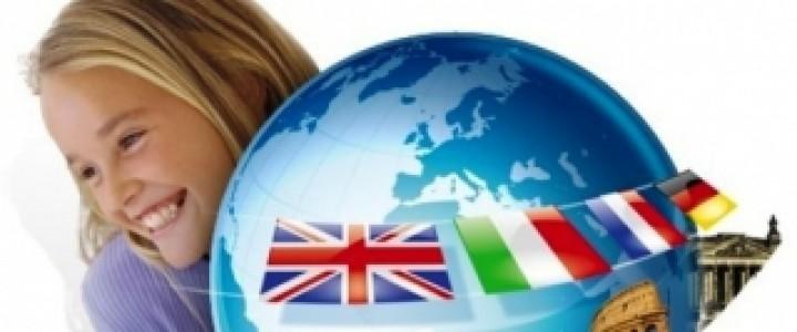В Анапском филиале МПГУ прошел 1 тур Межрегиональной олимпиады по иностранным языкам
