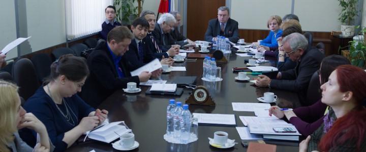 20 марта 2018 года состоялось очередное заседание ректората