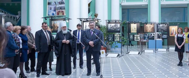В МПГУ открылась передвижная выставка, посвященная 100-летию восстановления Патриаршества в России