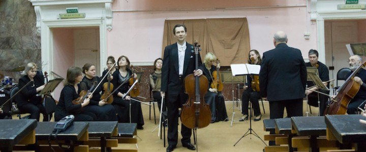 Пятый Московский международный музыкальный фестиваль имени П.И.Юргенсона открылся в МПГУ