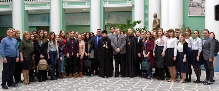 Подписан договор МПГУ с Синодальным отделом по делам молодежи