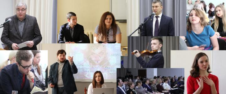 Межвузовская студенческая научно-практическая конференция «Homo instagramus: человек в цифровом обществе»