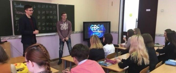 """Студенты Покровского филиала провели интеллектуальное мероприятие """"Своя игра"""""""