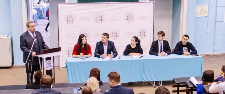 Подведены итоги всеобщих выборов Председателя Студенческого совета МПГУ