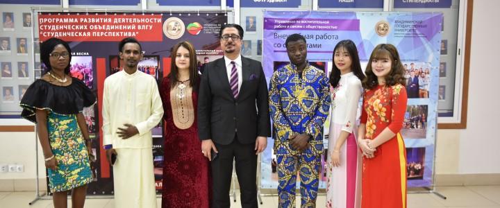 Покровский филиал принял участие в семинаре на тему: «Практика работы с иностранными студентами и выпускниками вузов России»