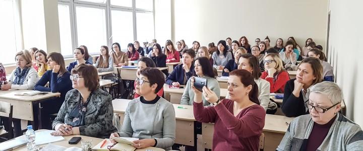 В Институте иностранных языков дан старт научной сессии