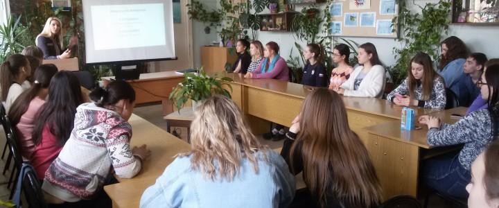 Презентация детского оздоровительного лагеря «Робин Гуд» для студентов ФДПиП