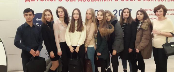 Студенты ИСГО на площадках Московского культурного форума