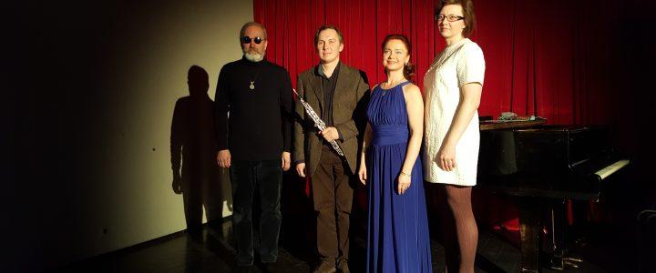 Под зонтиком Сати: презентация книги о композиторе и его музыкального творчества