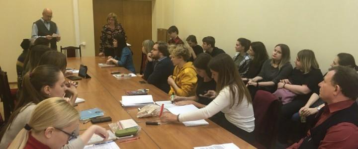 Презентация новых книг ведущих профессоров Института филологии